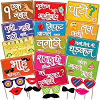 Wobbox Colourful Marathi Language Photo Booth Party Props for Baby Shower