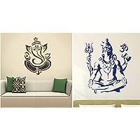 Decals Design 'Modern Elegant Ganesha God' Wall Sticker (PVC Vinyl, 50 cm x 70 cm, Multicolour) & 'Lord Shiva Om…