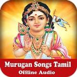 Murugan Songs Tamil