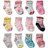6 Pairs - Trendy Dukaan® Kids Grip Socks Pack of 6 (Colors & Design May Vary)