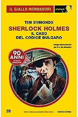 Sherlock Holmes - Il caso del codice bulgaro (Il Giallo Mondadori Sherlock) (Italian Edition) Kindle Edition