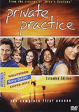Private Practice 1 DVD