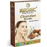 Reoric chandan powder original  Organic Sandalwood Powder  Chandan powder, face mask  Sandalwood Powder For Skin and…