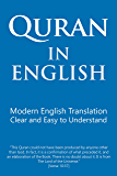 Quran in English: Modern English Translation. Clear and Easy to Understand.