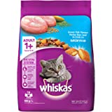 Whiskas Adult (+1 year) Dry Cat Food, Ocean Fish Flavour, 480g Pack