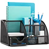 OKPOW Desk Organisers, Office Mesh Desk Tidy Organiser 6 Components Pen Holder with Drawer Multifunctional Stationary Organis