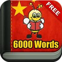 Chinesisch Lernen 6000 Wörter