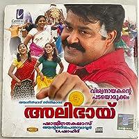 Ali Bhai (Movie VCD)