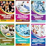 D PHARMACY FIRST YEAR TEST PAPERS WITH SOLVED ANSWER, ( PACK OF 6 SUBJECTS) ANATOMY,PHYSIOLOGY,COMMUNITY PHARMACY…