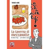 La taverna di mezzanotte. Tokyo stories: 1