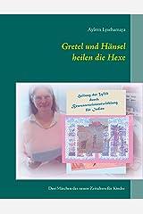 Gretel und Hänsel heilen die Hexe - 2: Drei Märchen des neuen Zeitalters für Kinder (Elternratgeber neues Bewusstsein) Kindle Ausgabe