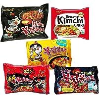 Samyang Hot Chicken Ramen Noodles Multipack (Pack of 5) -1