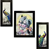 Indianara 3 PC Set of Radha Krishna Paintings (1520) Without Glass 5.2 X 12.5, 9.5 X 12.5, 5.2 X 12.5 inch