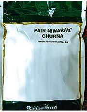Rajasthan Herbals Ayurvedic Pain Niwaran Churna, 135g (Green)