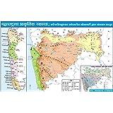 Physical Map Of Maharshtra (Marathi)