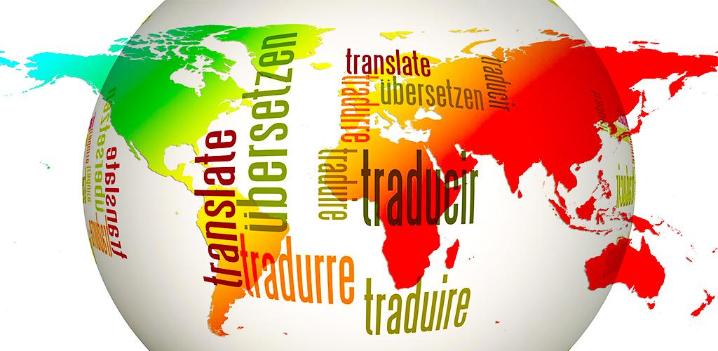 Kostenlos übersetzen italienisch deutsch in Reverso Context