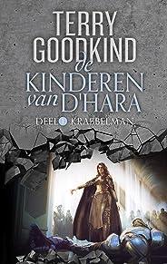 Krabbelman (De Kinderen van D'Hara Book 1)