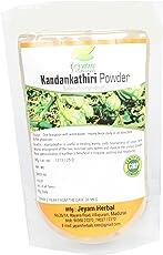 Jeyam Herbals Kandankathiri Powder(Size-200G, Material-Powder, Color-Brown)