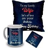 ME & YOU Cushion, Mug, Coaster, 16 x 16 inch, Blue