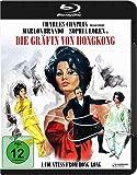 Die Gräfin von Hong Kong (A Countess from Hong Kong) [Blu-ray]