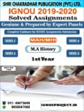 M.A. HISTORY(SOLVED) ASSIGNMENT 1st YEAR (ENGLISH) MHI IGNOU 2019-20 COMBO OF MHI-01, MHI-02, MHI-04 AND MHI-05