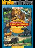 Panchatantra (Illustrated)