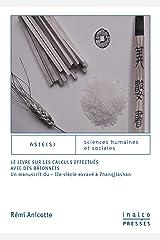 Le livre sur les calculs effectués avec des bâtonnets: Un manuscrit du –IIe siècle excavé à Zhangjiashan Format Kindle