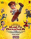Chhota Bheem Kung Fu Dhamaka Movie - SneapPeak Free eBook