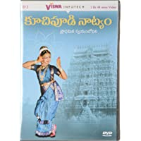 Kuchipudi Natyam- DVD ROM