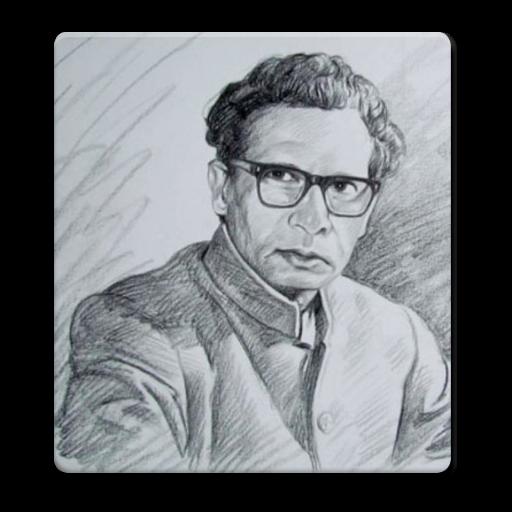 Harivansh Rai Bachchan Poem (Harivansh Rai Bachchan)