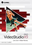 VideoStudio Pro X9 [Download]