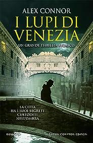 I Lupi di Venezia (I Lupi di Venezia Series Vol. 1)
