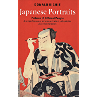 Japanese Portraits: Pictures of Different People (Tuttle Classics) (English Edition)