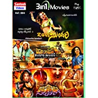 Pisacha Sundari Adavi Ramudu Andala Sundari Aadi Maanavulu Sarparani Telugu 3-in-1 DVD Movies