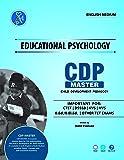 CDP MASTER ENGLISH