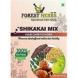 Forest Herbs 100% Natural Organic Shikakai Mix Powder With Amla, Reetha, Bhringraj, Hibiscus, Neem, Methi For Hair Wash Powde