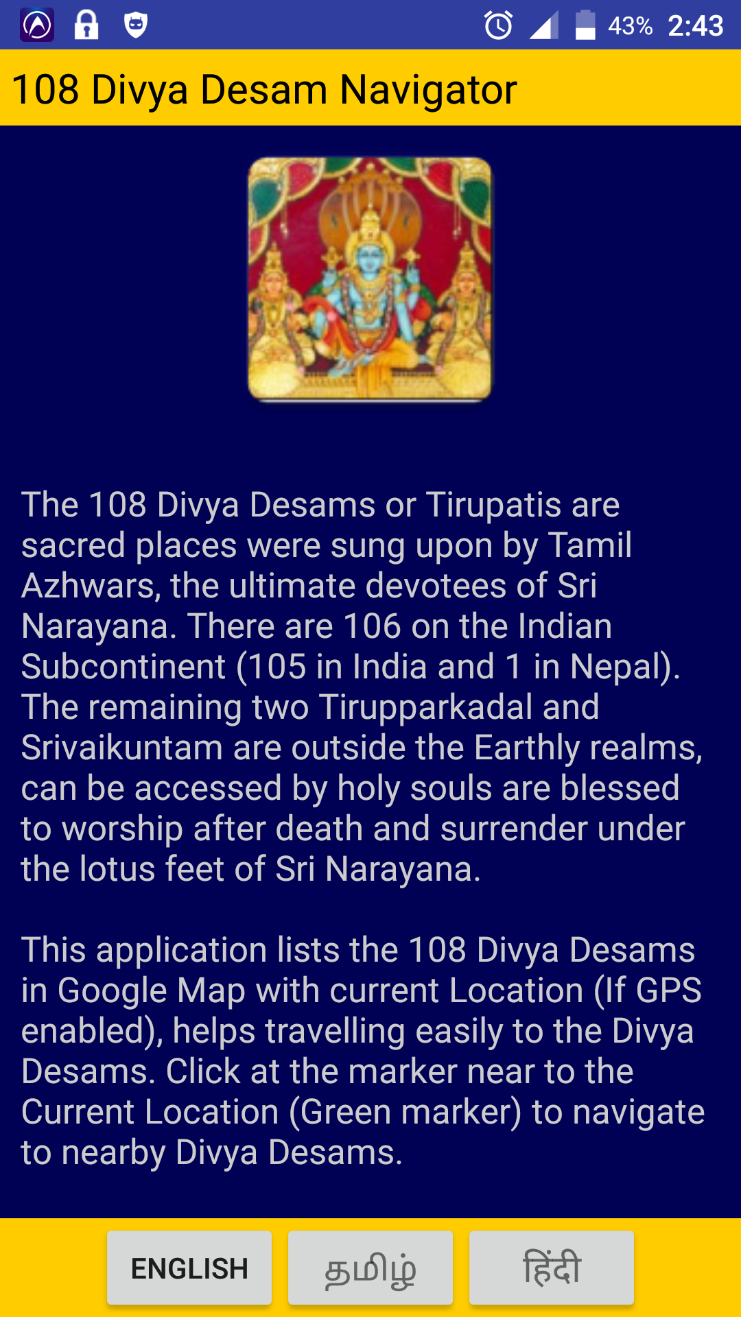 108 Divya Desam Navigator: Amazon co uk: Appstore for Android