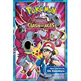 Pokemon the Movie: Hoopa and the Clash of Ages: Volume 1 (Pokémon: the Movie)