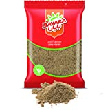 Bayara Cumin Powder, 100g - Pack of 1 SHCU0003