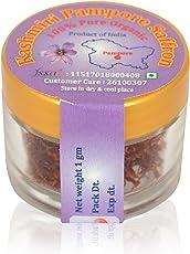 Kashmir Pampore Pampore Organic Saffron, 1 Gram