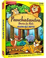Panchatantra Stories for Kids (Eng & Kan)