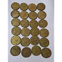 Collection House 15 20 Paisa Coin