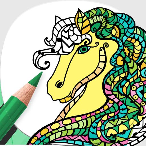 Coloriage Cheval Pour Adulte.Coloriage Cheval Pour Adulte Amazon Fr Appstore Pour Android