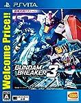 Gundam Breaker 3 (Welcome Price) SONY PS VITA Import Japonais