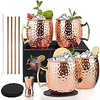 Yoassi Lot de 4 verres en cuivre Moscow Mule, faits à la main et martelés, 530 ml, tasse Moscow Mule Double Wall avec 4…