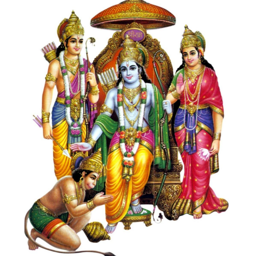 Shri Ram Live Wallpaper Amazoncouk Appstore For Android