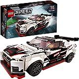 Lego Speed Champions Nissan Gt-R Nismo Çocuklar İçin Oyuncak Araba Ve Sürücü Minifigür, 298 Parça