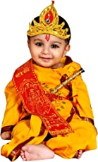Krystle Boys and Girls Dhoti Kurta Krishna Kids Costume Ethnic Wear Dress (Pack of 5 - Kurta, Dhoti, Bansuri, Mor Pankh Mukut, Bandhni Patka)(Yellow)