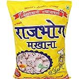 Rajbhog Regular Lotus Seeds Pop/Gorgon Nut Puffed Kernel (Makhana) Grade - Big Size Pouch, 250 g