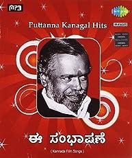 Puttanna Kangal Hits